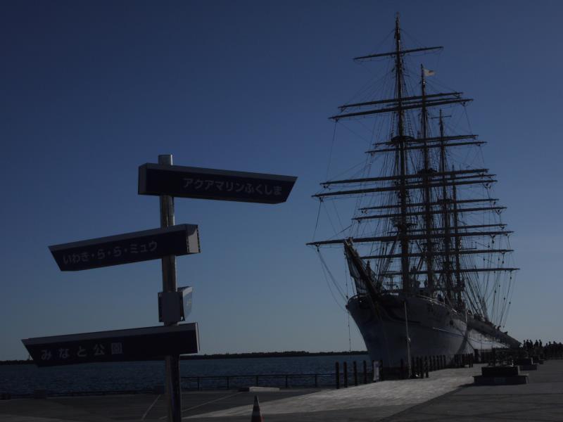 小名浜に寄港中の海王丸