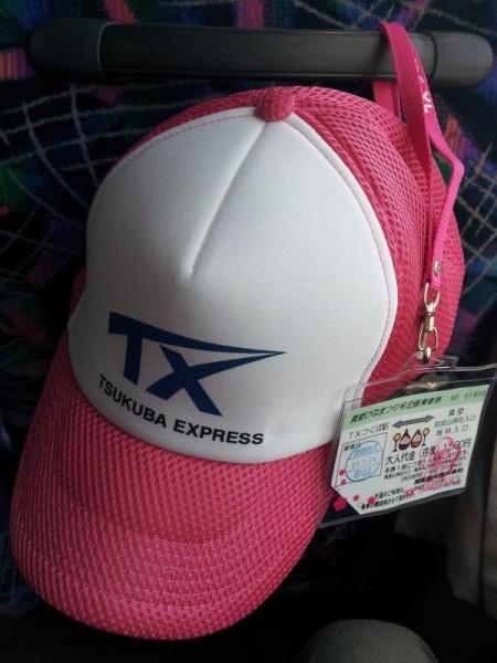 TXつくば駅←→真壁 臨時バス「ひなまつり号で今回も貰った帽子」