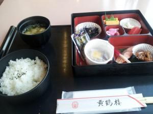 フジグランドホテル朝食(和食)