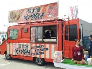 【東京モーターショー】 富士宮やきそば 店構え