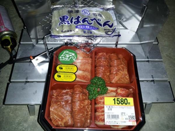 今宵はNC700Xの成人式(豪華静岡牛焼き肉セット)