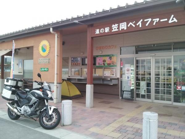 「道の駅 笠岡ベイファーム」にて