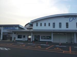 【大分県別府市】 別府競輪場