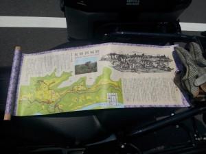 岡城跡の絵巻風案内図