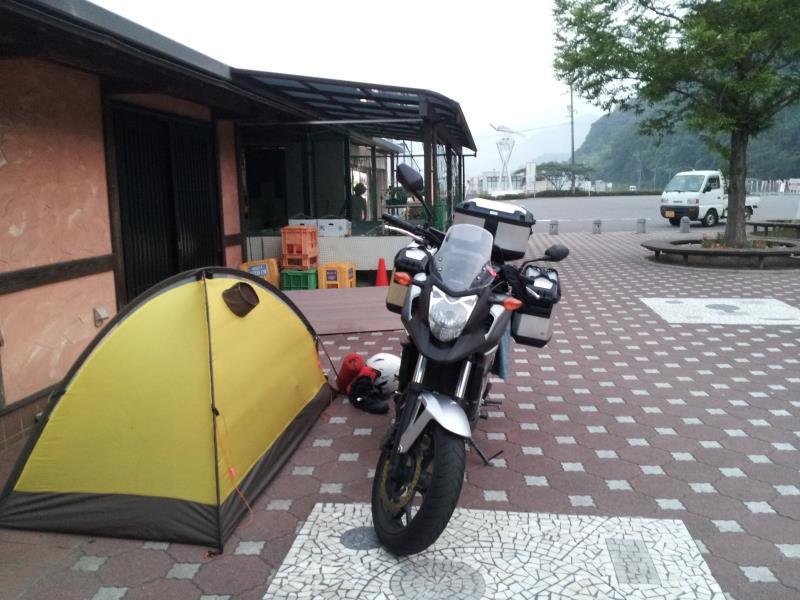 道の駅「おふく(美祢)」