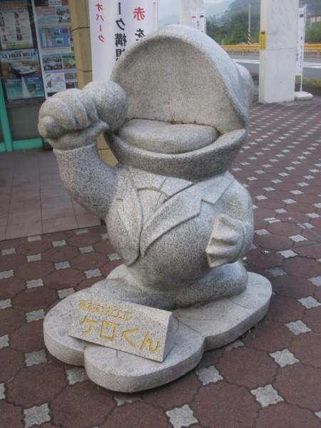 道の駅「おふく」のキャラクター