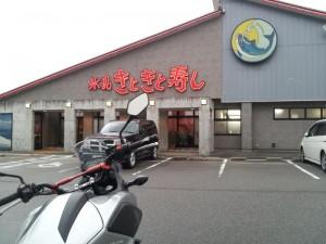 【富山県砺波市】 きときと寿司砺波店 店構え