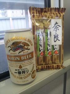 奈良駅にて「柿ようかん」