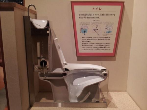 名古屋市科学館 トイレのカットモデル