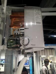 名古屋市科学館 瞬間湯沸かし器のカットモデル
