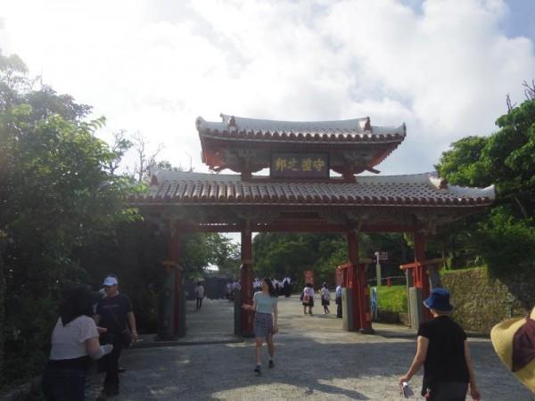 首里城跡 守礼門