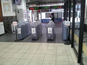 Suica対応へ準備中の会津若松駅改札。