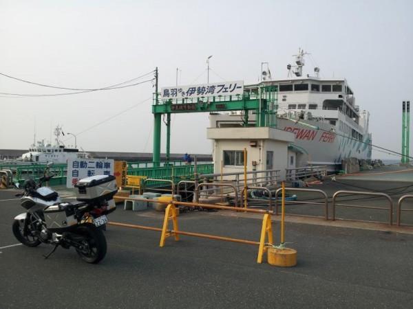 伊良湖フェリー乗り場