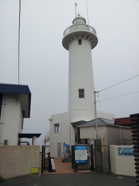 【三重県志摩市】 大王崎灯台