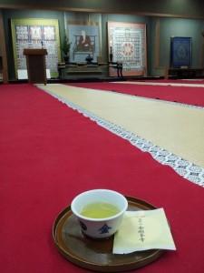 高野山金剛峯寺 お茶とお茶請け