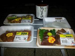 四国の食材
