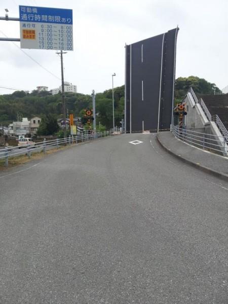 【高知県香南市】 手結港可動橋