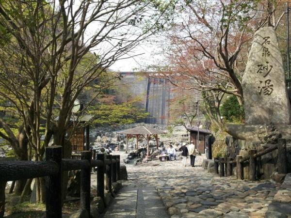 【岡山県真庭市】 湯原温泉 砂湯入り口