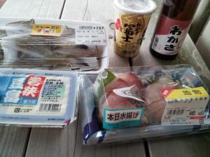 魚中心の食材