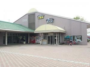 【福井県三国町】 道の駅 みくに 店構え