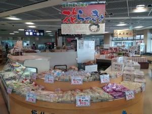 【福井県三国町】 道の駅 みくに らっきょう売り場