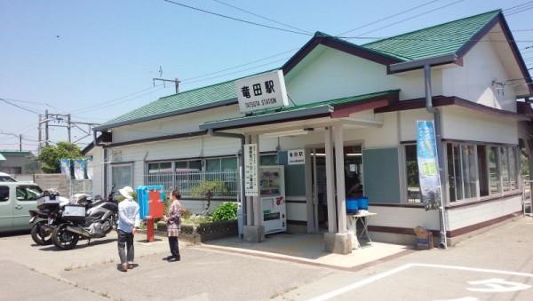 【福島県楢葉町】 常磐線竜田駅が営業再開