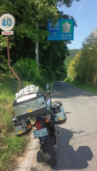 国道349号経由で宮城県入り