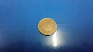 恵山温泉旅館 お湯に浸ける前の10円玉