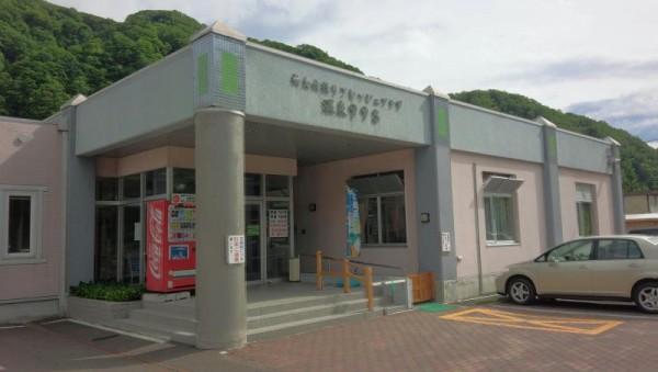 【北海道神恵内村】 温泉998