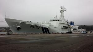 海上保安庁の巡視船「れぶん」
