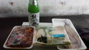 今宵の食材(あんまり凹んで無い)