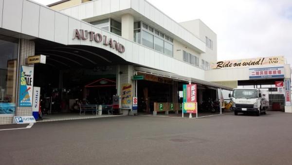AUTO LAND札幌店