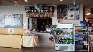【北海道厚岸町】 道の駅 厚岸 オイスターカフェ 店構え