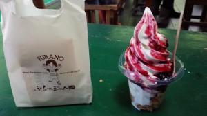 【北海道富良野市】 ふらのジャム園 ソフトクリーム