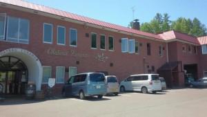 富良野ワイン工場