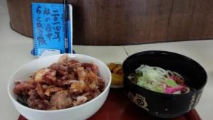 【北海道旭川市】 花ちゃん 「ゲソ丼&ミニうどんセット」