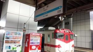 JR八戸駅ホーム