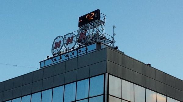 NHK札幌 -7.2度の表示