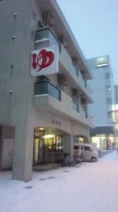 【北海道札幌市】 喜楽湯 店構え