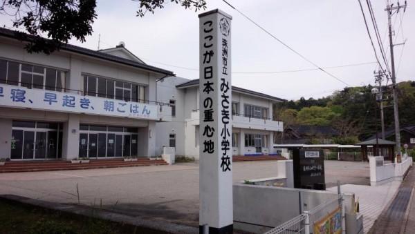 【石川県珠洲市】 日本の重心 「みさき小学校」