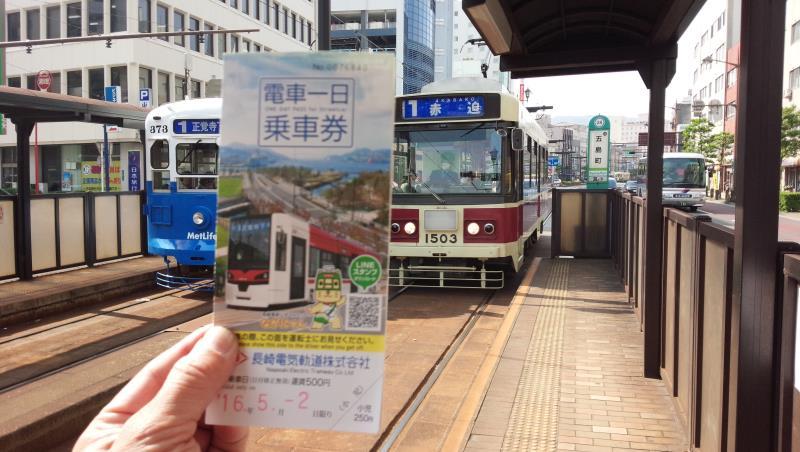 長崎路面電車 電車一日乗車券