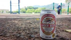 昼間っからビール