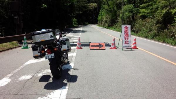 道の駅 阿蘇から阿蘇山山頂方面へは通行止め