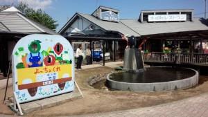 道の駅 竹田