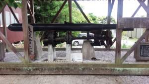 【大分県日出市】 回天神社 九三式酸素魚雷の推進部
