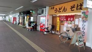 【大分県中津市】 中津駅前 店構え