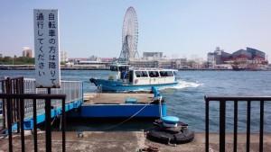 【大阪府】 天保山渡船がやって来た