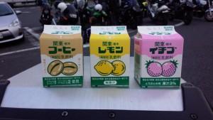 「関東・栃木 コーヒー、関東・栃木 レモン、関東・栃木 イチゴ」