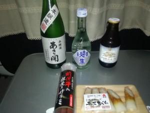 道の駅 厳美渓にて車中泊&プチ宴会