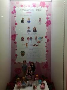 リカちゃんファミリー家系図
